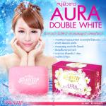 AURA DOUBLE WHITE 10 ก้อน