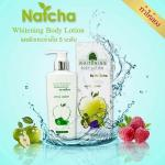 WHITENING BODY LOTION By Natcha Apple berry