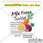 ตัวอย่างงานออกแบบสติ๊กเกอร์ Mix Fresh Juice