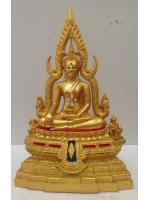พระพุทธชินราช เนื้อผสมมวลสารผสมน้ำพี้ 5นิ้ว