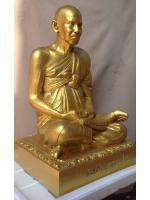 รูปหล่อทองเหลือง สมเด็จพุฒาจารย์ (โต พรหมรังษี) หน้าตัก 14 นิ้ว