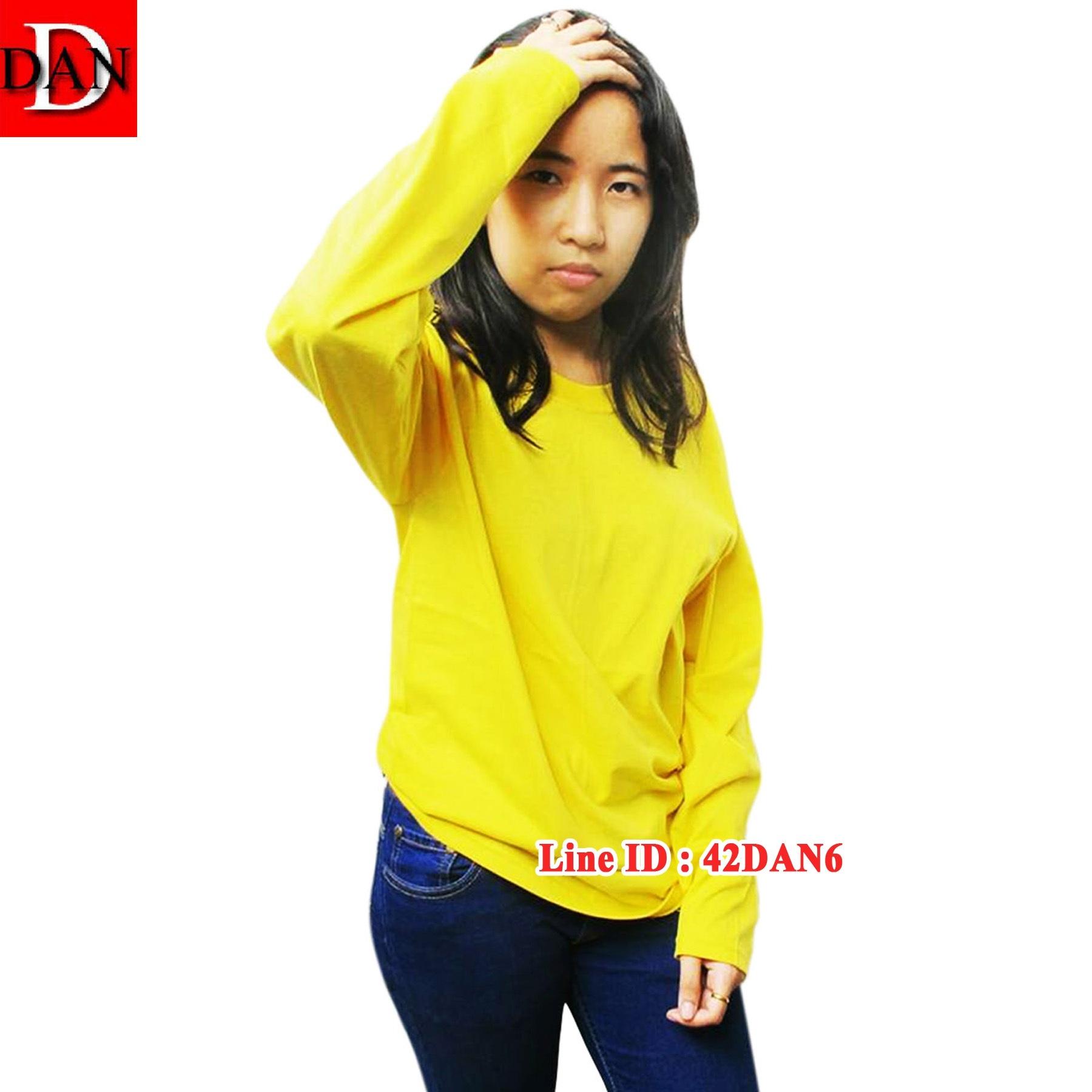 เสื้อแขนยาว คอลกม สีเหลือง