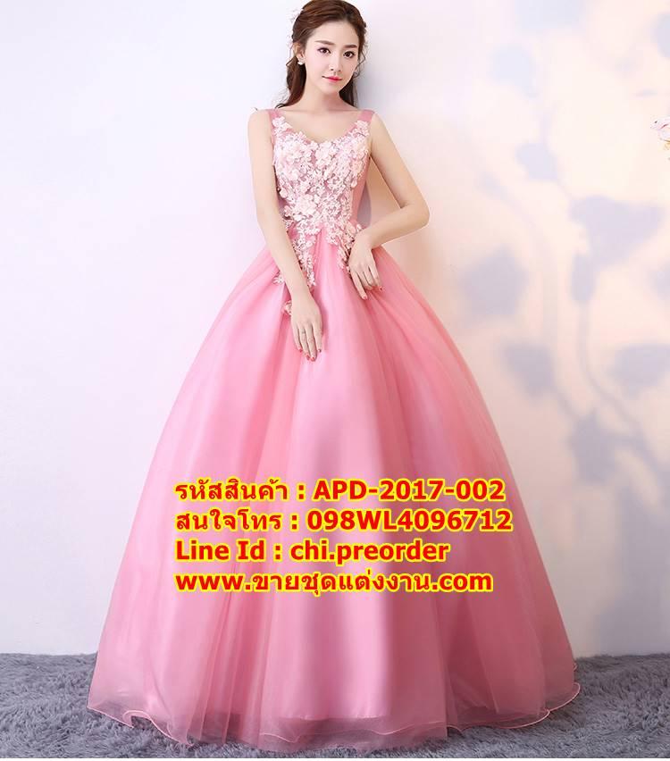ชุดพรีเวดดิ้ง APD-2017-002 ลายดอกไม้สีชมพู (Pre-Order) เกรด Premium