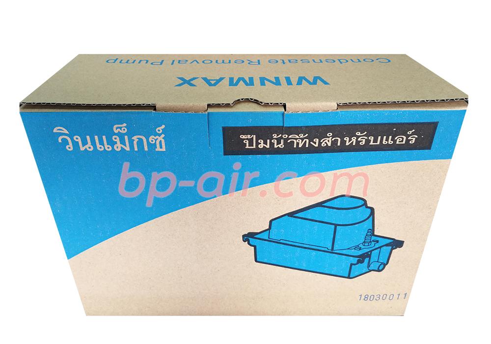 ปั๊มน้ำทิ้งแอร์ WINMAX (กาลักน้ำ) PE-61226B