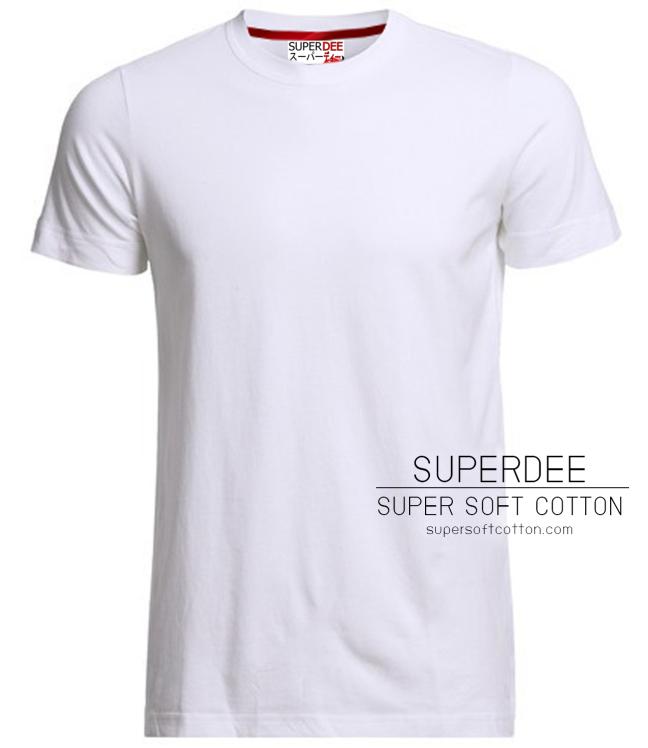 Premium Cotton White สีขาว