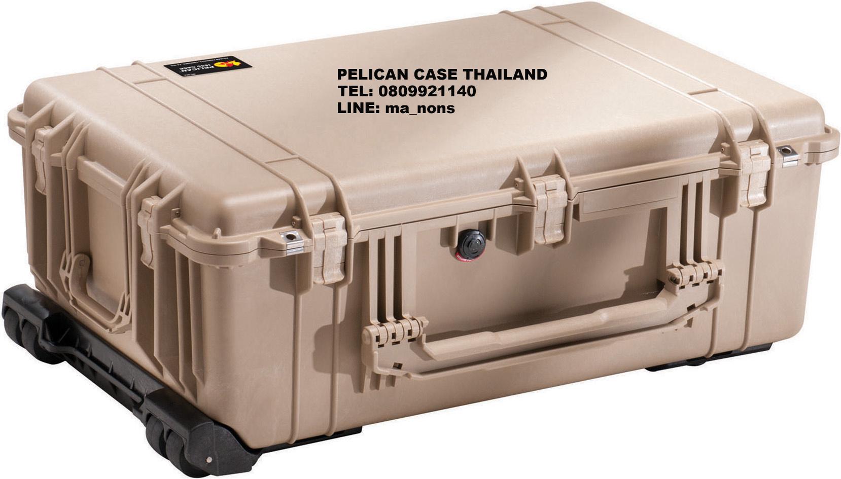 PELICAN™ 1650 CASE WITH FOAM