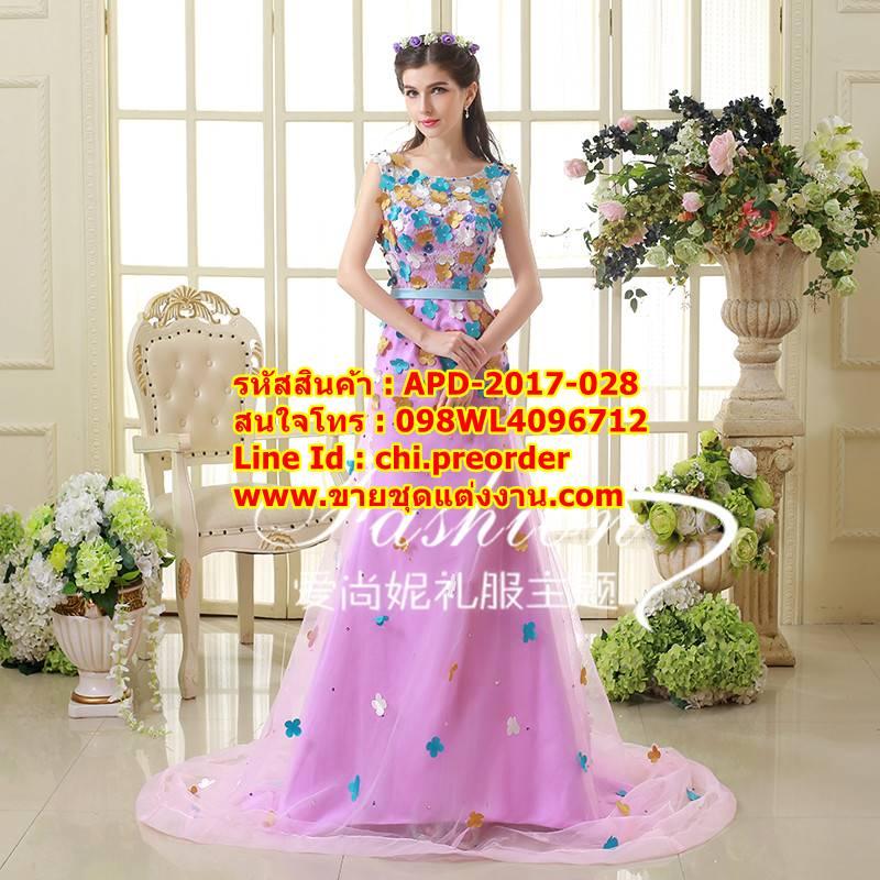 ชุดพรีเวดดิ้ง รัดรูปประดับดอกไม้-ชุดสีม่วง APD-2017-028 (Pre-Order) เกรด Premium