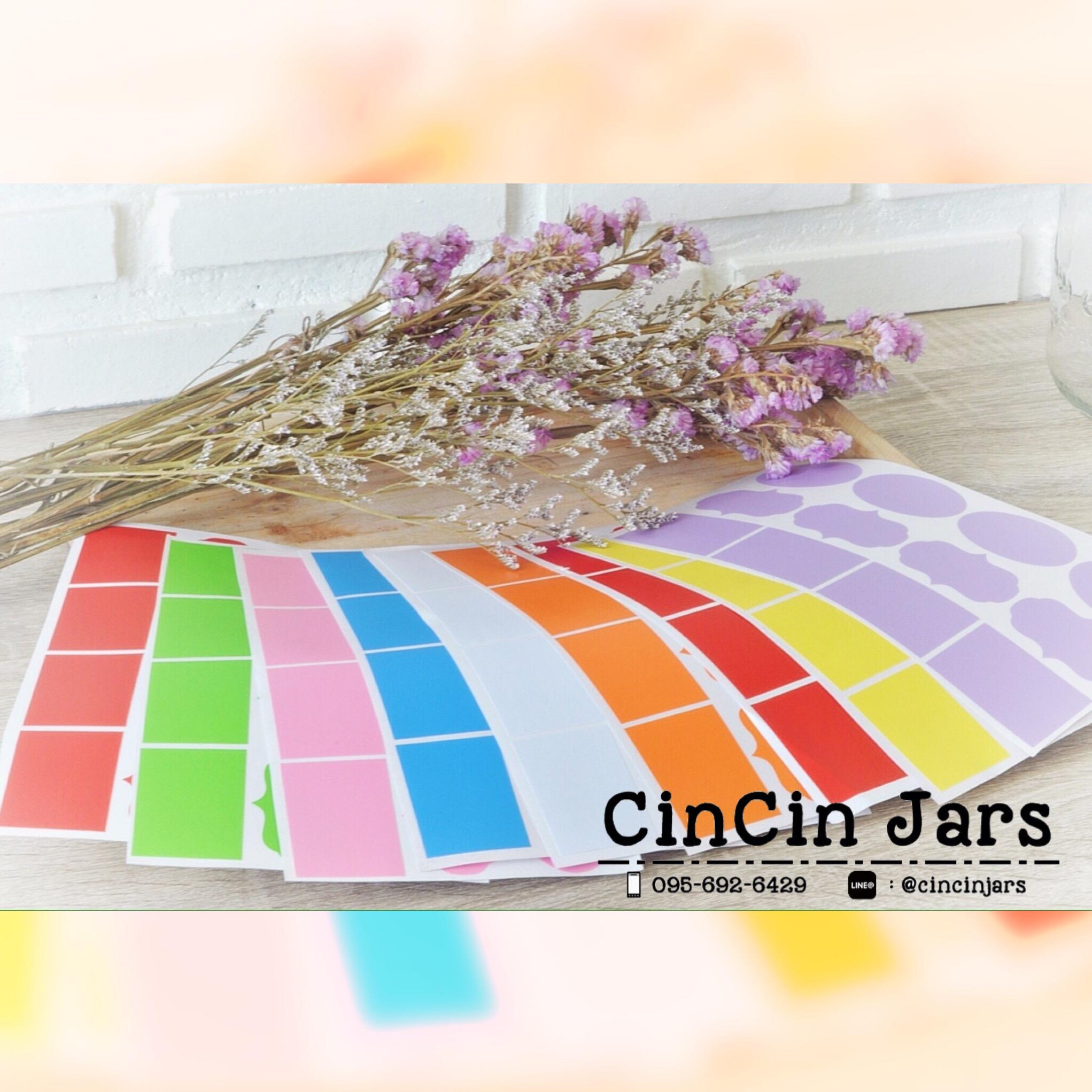 [ซื้อ 2 แถม 1]สติ๊กเกอร์ Vinyl Chalkboard