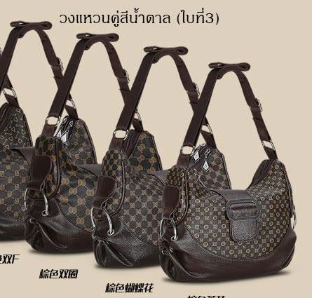 พร้อมส่ง กระเป๋าผู้หญิง ผู้ใหญ่แฟชั่นเกาหลี Sunny-585-6 ลายวงแหวนคู่สีน้ำตาล
