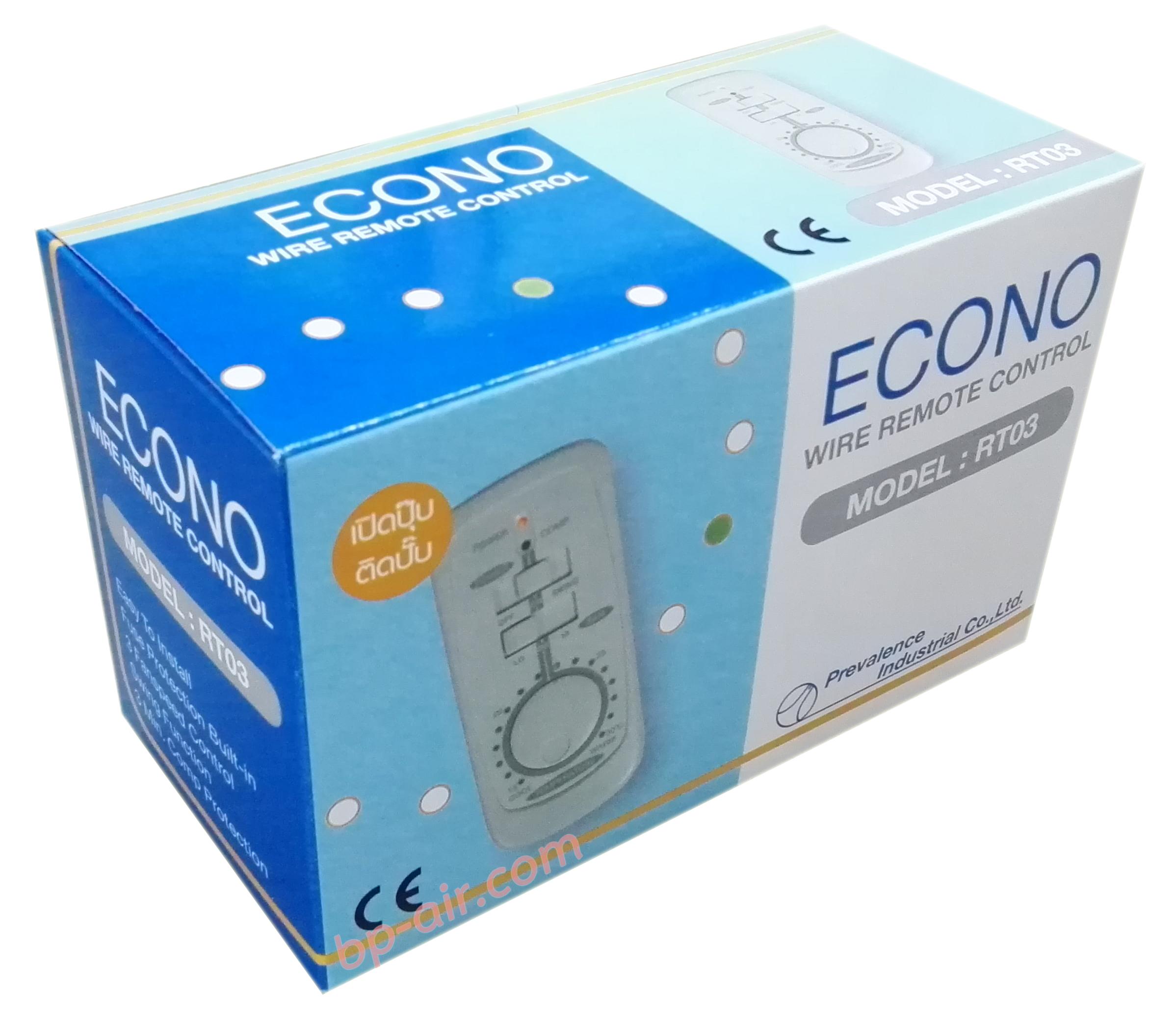 รูมเทอร์โม ECONO อีโคโน่ พร้อมสาย