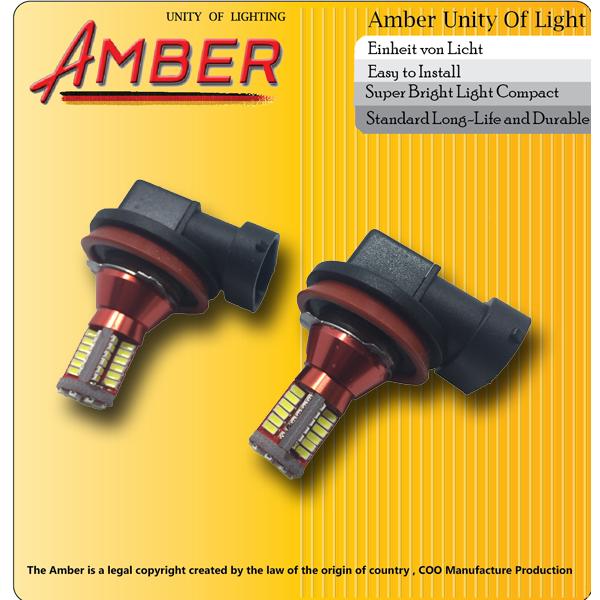 Amber ไฟหน้า Led 57 ดวง super bright H11 สีขาว 6.3 วัตต์ (แพ็คคู่)