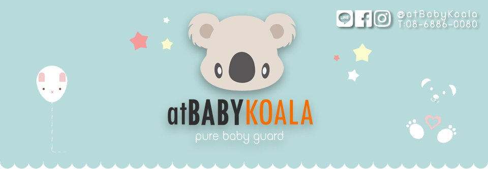 atBabyKoala | Pure Baby Guard