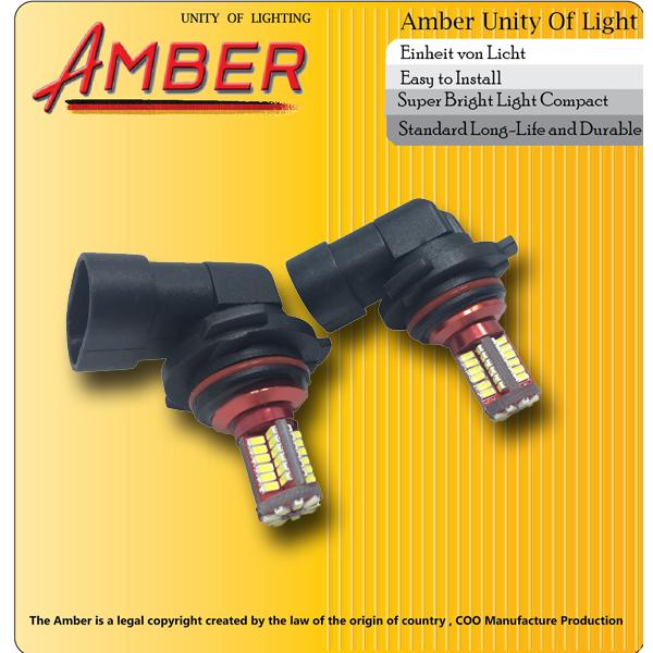 Amber ไฟหน้า Led 57 ดวง super bright HB4/ 9006 สีขาว 6.3 วัตต์ (แพ็คคู่) เป็นคนแรกที่แสดงความคิดเห็น ยี่ห้อ WASABI เพิ่มเติม ยานยนต์ จาก WASABI เพิ่มรายการสินค้าลงในรายการสินค้าที่ชอบ Share
