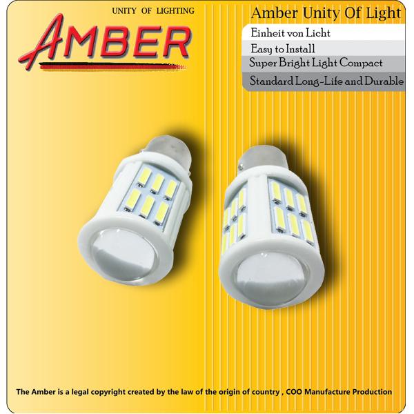Amber ไฟเบรคกระพริบ Led super bright 2 จุด 24ดวง 27W (แพ็คคู่)