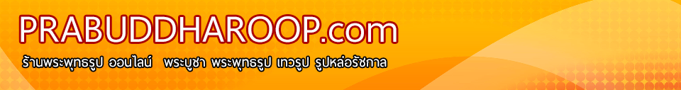 prabuddharoop.com