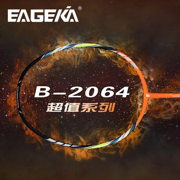 Force Around 2064 จัดจ้าน จี๊ดจ๊าด สายบุกจัดเลย