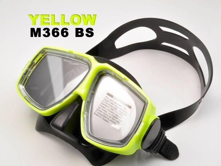 หน้ากากซิลิโคน M05LM - สีเขียวตอง
