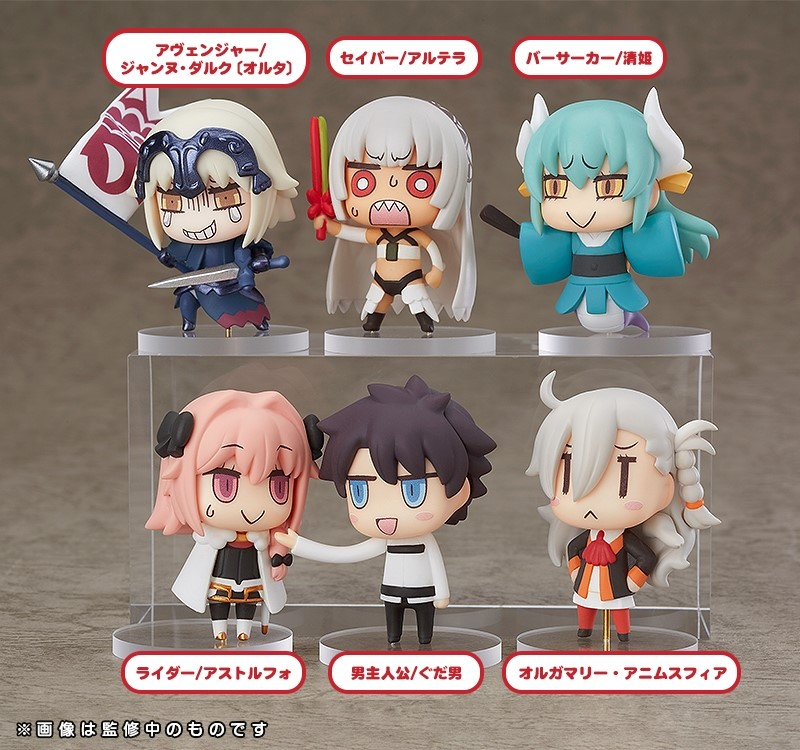 Fate/Grand Order Collectible Figures Episode 2