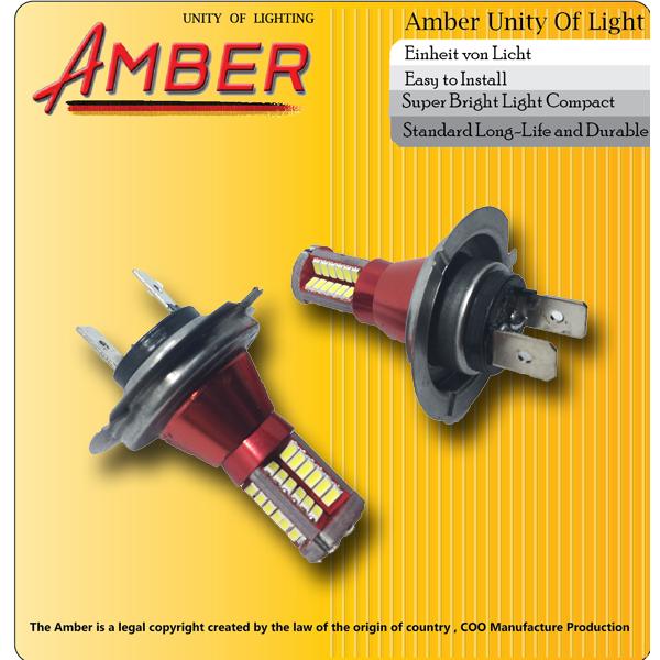 Amber ไฟหน้า Led 57 ดวง super bright H7 สีขาว 6.3 วัตต์ (แพ็คคู่)