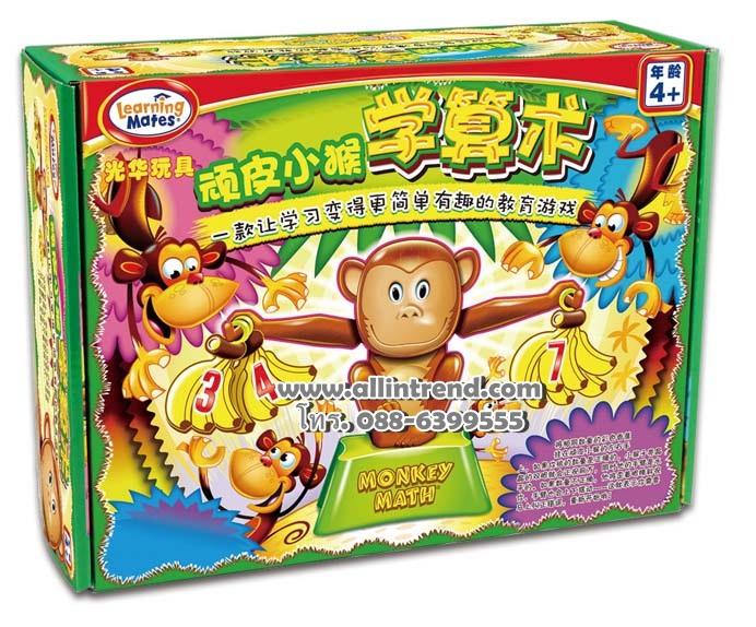 Monkey Math ตาชั่งลิง Learning Mates