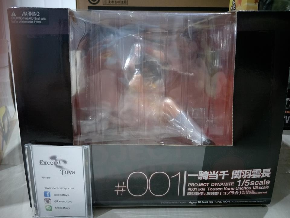 Kan'u Unchou - Project Dynamite #001 - 1/5 - Limited Release (Yamato)