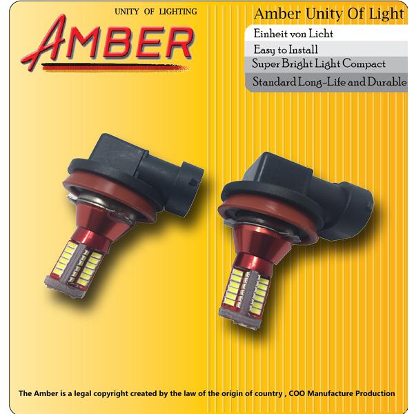 Amber ไฟหน้า Led 57 ดวง super bright H8 สีขาว 6.3 วัตต์ (แพ็คคู่)