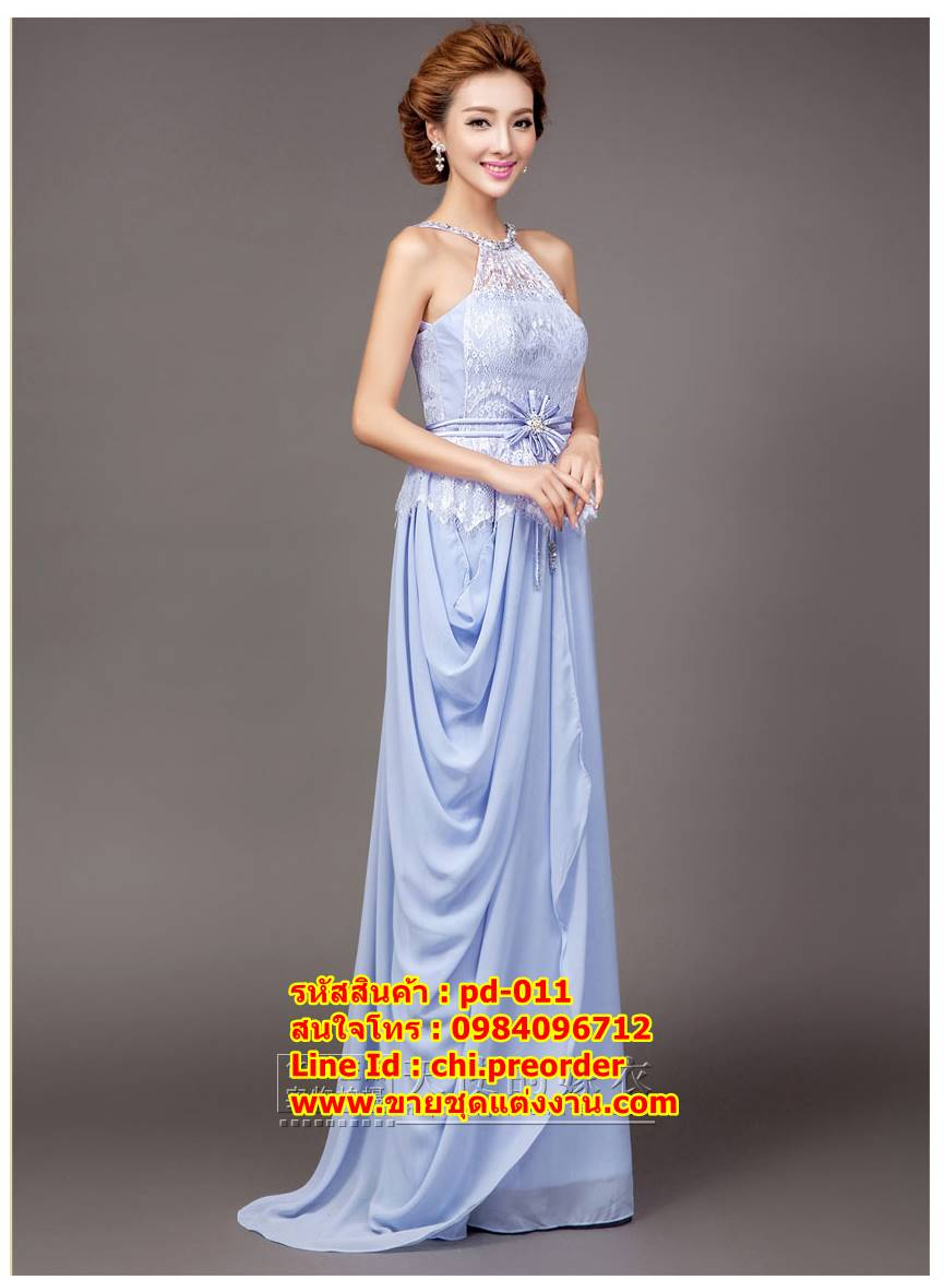 ชุดแต่งงาน [ ชุดพรีเวดดิ้ง ] PD-011 กระโปรงยาว สีฟ้า (Pre-Order) สินค้าโปรโมชั่นพิเศษเดือน5ปี59