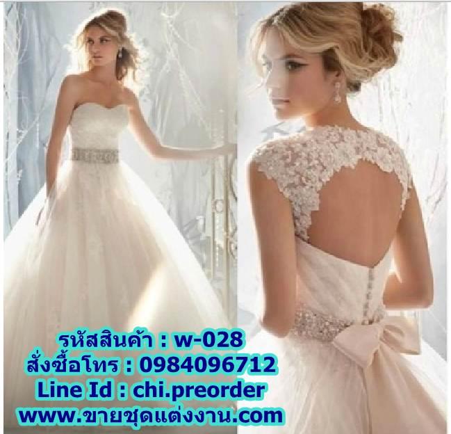 ชุดแต่งงาน แบบสุ่ม w-028 Pre-Order