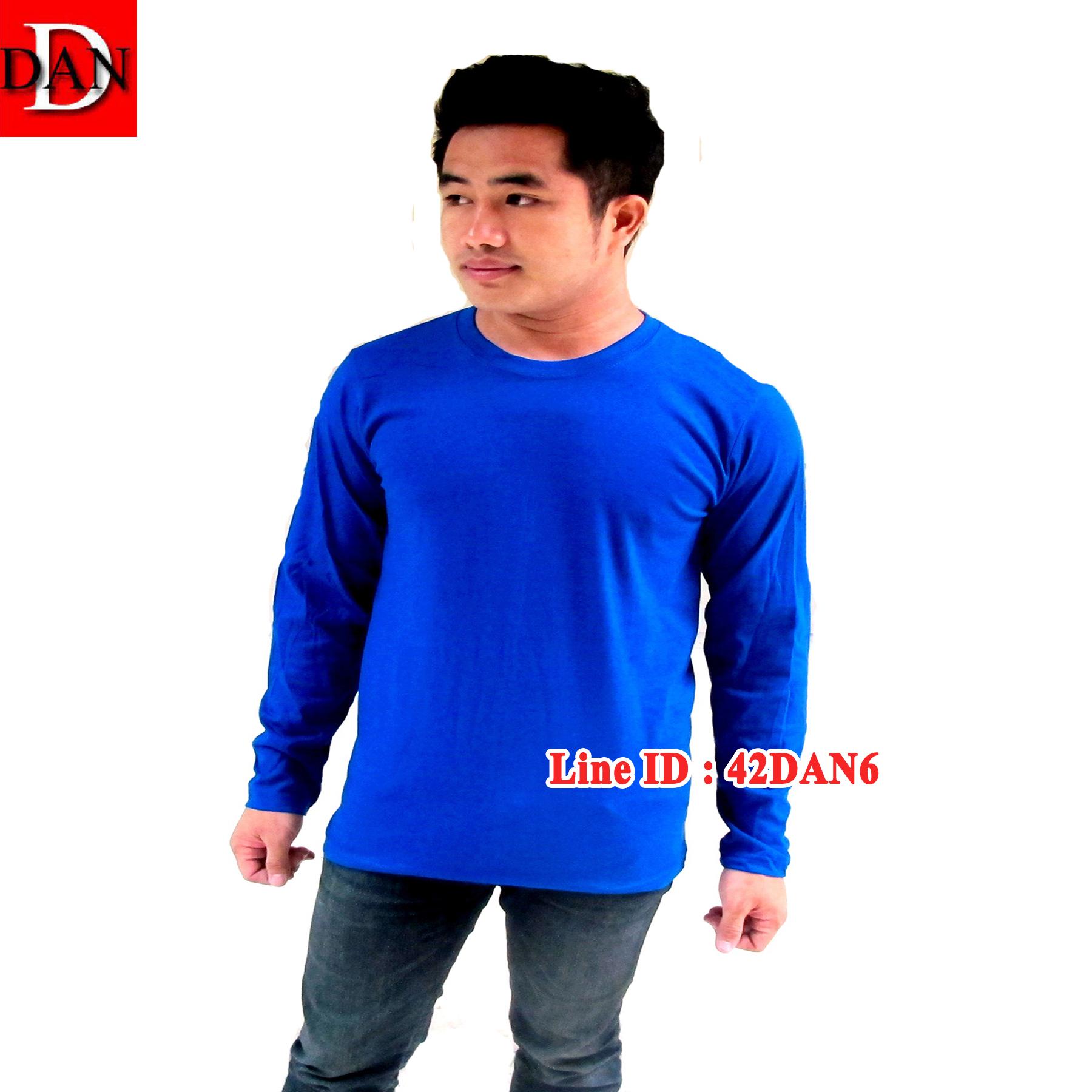 เสื้อแขนยาว คอลกม สีน้ำเงิน