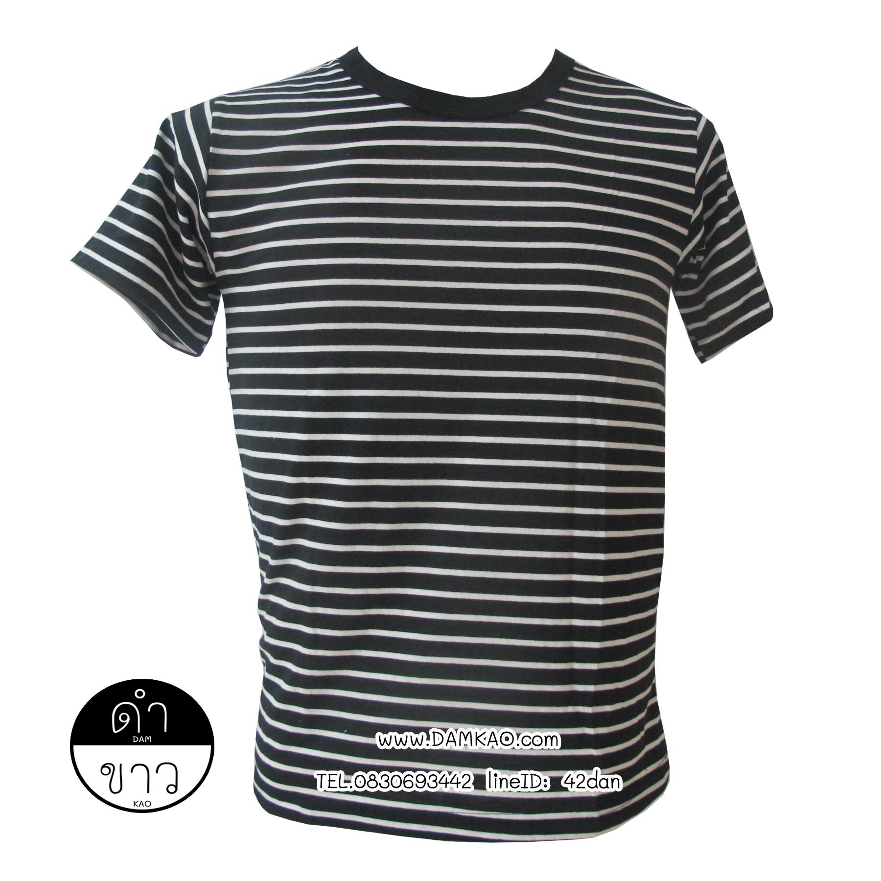 เสื้อยืดลายทาง ขาวดำ 01