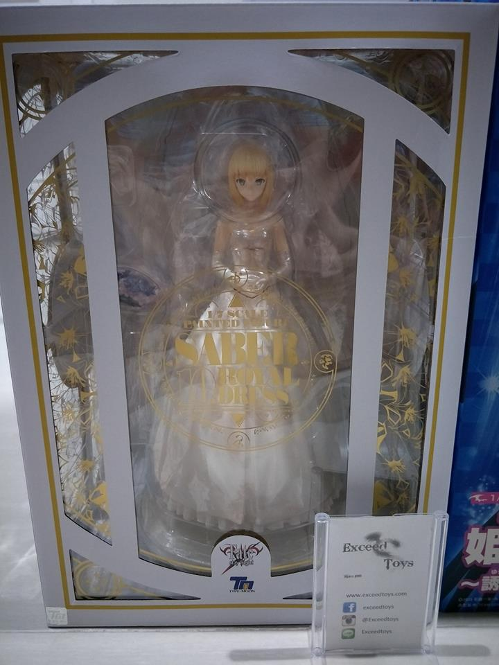 Saber 10th Royal Dress ver.