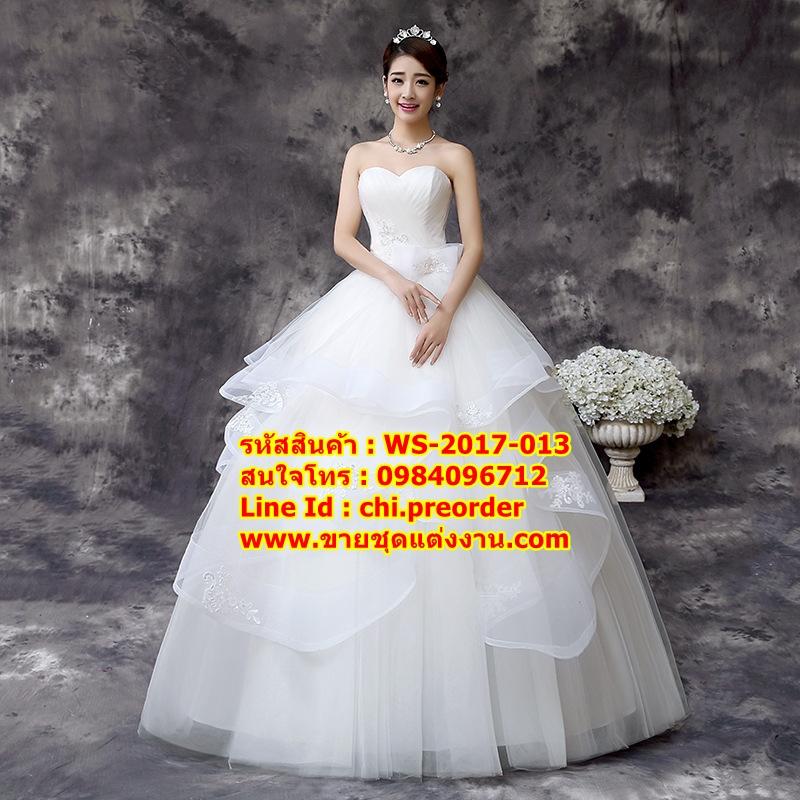 ชุดแต่งงานราคาถูก เกาะอกกระโปรงสุ่ม ws-2017-013 pre-order