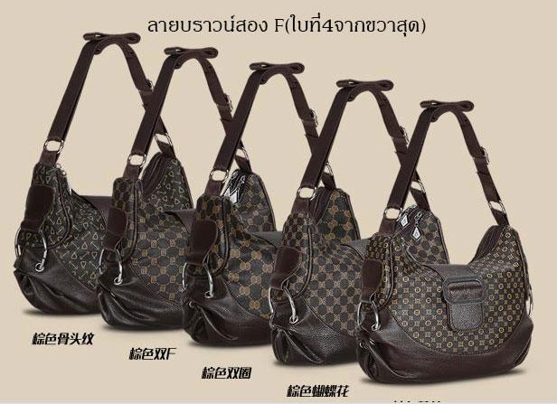 พร้อมส่ง กระเป๋าแฟชั่นเกาหลีSunny-585-8 สีน้ำตาลลาบราวส์สอง F