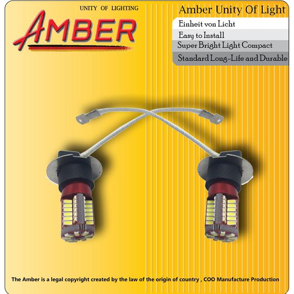 Amber ไฟหน้า Led 57 ดวง super bright H3 สีขาว 6.3 วัตต์ (แพ็คคู่)