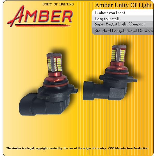 Amber ไฟหน้า Led 57 ดวง super bright 9005 สีขาว 6.3 วัตต์ (แพ็คคู่)