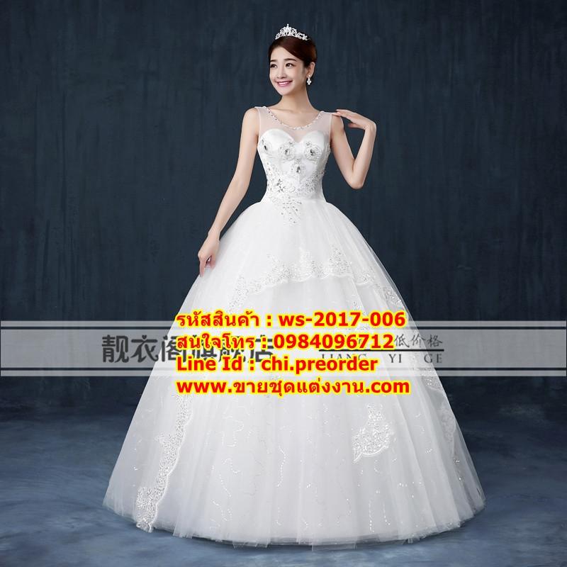 ชุดแต่งงานราคาถูก กระโปรงสุ่ม ws-2017-006 pre-order ตอนรับปีใหม่ 2017