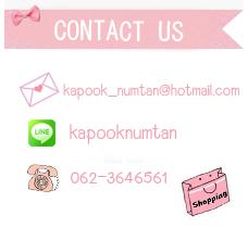 www.kapook-numtan.com