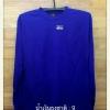 เสื้อยืดผ้าTC แขนยาว จั้มแขน สีน้ำเงินธงชาติ