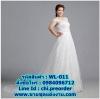 ชุดแต่งงานคนอ้วนแบบยาว WL-011 Pre-Order (เกรด Premium)