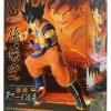 Goku Banpresto Budokai Tenkaichi 2