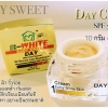 B-White Day Cream