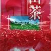 ชาอูหลงก้านอ่อน เบอร์ 17 / Ooulong No.17 Tea (500 gm.)