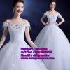 ชุดแต่งงานราคาถูก กระโปรงสุ่ม ws-008 pre-order
