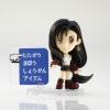 Tifa Mini Figure Trading Arts Kai Square Enix
