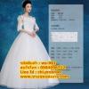 ชุดแต่งงานราคาถูก กระโปรงสุ่ม ws-061 pre-order