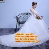 ชุดแต่งงานราคาถูก กระโปรงยาว ws-107 pre-order