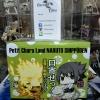 Naruto Shippuuden Petit Chara Land - Shippuden Kuchiyose! Ninkai Taisen Dattebayo!