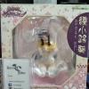 Ayanokouji Aoi - 1/7 (Orchid Seed)