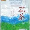 ชาโออิชิ / Oishi Tea (200 gm.)