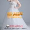 ชุดแต่งงานคนอ้วน เกาะอกอย่างหรู WL-2017-P023 Pre-Order (เกรด Premium)